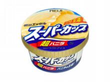 糖クリぶろぐ (四日市糖尿病クリニック)